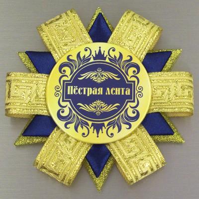 Медали из ленточек